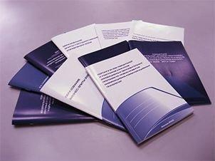 Печать брошюр - заказать печать брошюр в Москве