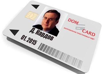 Фотография на пластиковых картах – услуга нанесения от компании «Дом Кард»