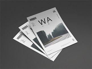 Печать листовок - заказать печать листовок в Москве