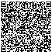 QR-код, матричный код на пластиковой карте – услуга от компании «Дом Кард»