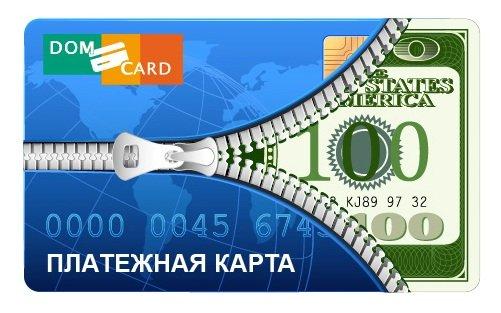 Фото платежной карты