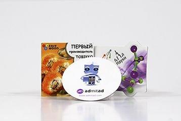 Печать на магнитах - заказать печать на магнитах в Москве