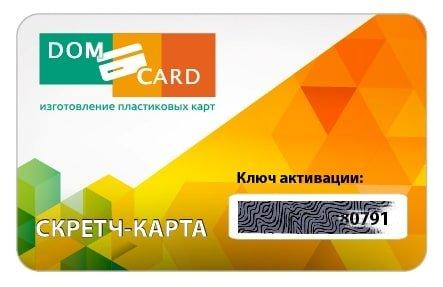 Изготовление скретч карт в Москве