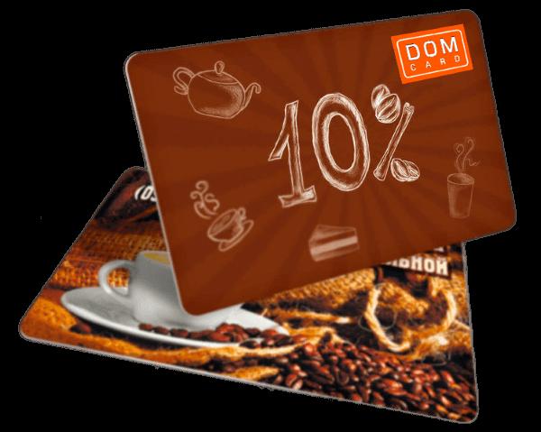 Пластиковые карты для кафе, баров и ресторанов