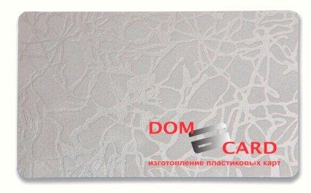 Пластиковая карта с фактурным покрытием