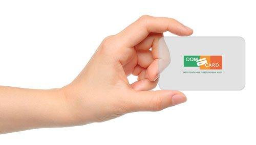 Прозрачная пластиковая визитка